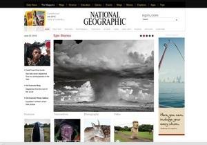 В Украине могут возобновить издание журнала National Geographic