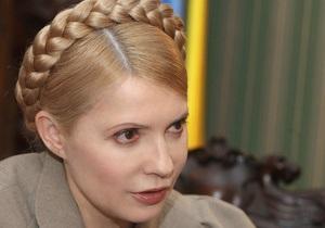 Тимошенко от имени всей Украины извинилась перед Нико Ланге
