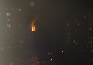 Взрыв в харьковской многоэтажке: спасатели обнаружили тела трех погибших