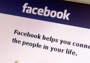 СМИ: Facebook и Apple выпустят совместный продукт для борьбы с Google