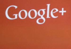 Google встроил голосовой поиск на русском языке