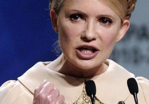 Тимошенко напомнила Тигипко о его предвыборных высказываниях
