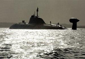 ВМФ РФ: Россия разрабатывает принципиально новую подлодку