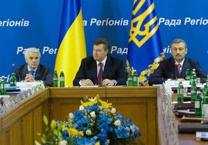 Опрос: Более 60% украинцев считают, что страна развивается в неправильном направлении