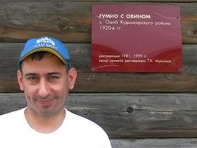 В Москве погиб известный блогер