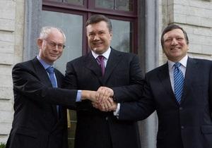 Украина и ЕС завершили переговоры по Соглашению об ассоциации - проект заявления
