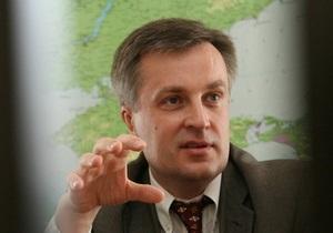 СБУ проверила, есть ли в санаториях под Киевом боевики