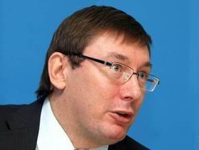 БЮТ просит Луценко дать Лозинскому награду
