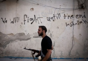 Ливия отправила сирийским повстанцам крупнейшую за время войны партию оружия - СМИ