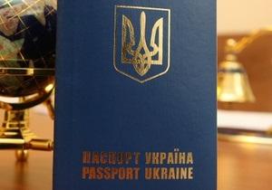 Литва и Словакия решили отменить плату за визы для украинцев