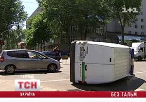 В Киеве произошло ДТП с участием инкассаторской машины