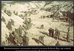 200 немцев - потомков нацистов - попросили прощения у евреев и украинцев