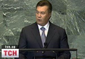 Янукович просит выделить для стран Восточной Европы дополнительное место в Совбезе ООН
