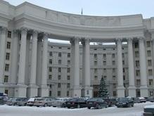 МИД Украины в канун Рождества не хочет думать о заявлениях России