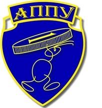 Асоціація платників податків України має намір оскаржувати в суді Розпорядження  Кабінету Міністрів України