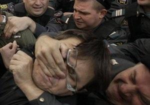 Организаторам Дня гнева в Москве грозит штраф