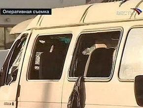 Жертвами взрыва маршрутки во Владикавказе стали 11 человек