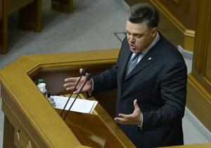 лидер Всеукраинского объединения Свобода Олег Тягнибок - референдум - ВО Свобода - Тягнибок утверждает, что обладминистрациям поручили готовиться к проведению референдума