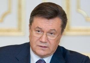 Янукович: Украина готова участвовать в обеспечении мира на планете