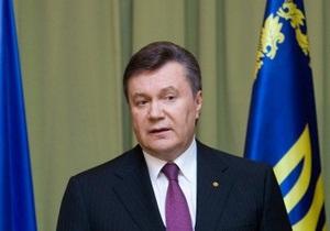 Янукович заявил о начале глубокой реформы местного самоуправления