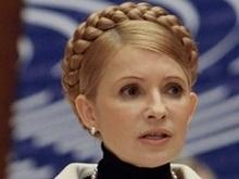 Тимошенко назвала книгу о себе и БЮТ грязными выбросами