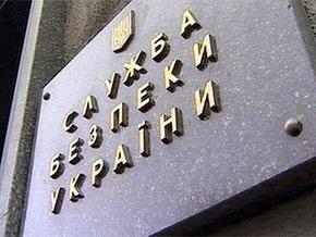 СБУ: Заявления Коновалюка о поставках оружия Грузии вредят нацбезопасности Украины