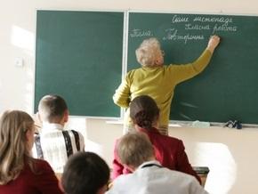 Правительство обязало школы вести обучение на украинском языке