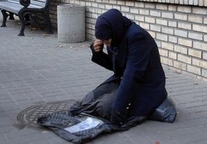 Минздрав назвал численность населения Украины на начало 2012 года