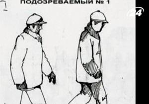 Взрывы в Макеевке: Москаль назвал фотороботы силуэтов подозреваемых  карикатурами из мультиков
