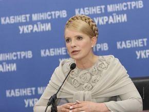 Тимошенко прогнозирует рост ВВП в 2010 году и просит НБУ стабилизировать гривну