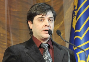 Внук Бандеры обратился к Януковичу с предложением