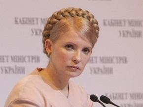 Тимошенко завтра презентует бюджет-2010. СМИ называют его  эконом-предложением