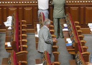 Две трети депутатов от НУ-НС прогуляли пятничное заседение Верховной Рады