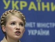 Ъ: Юлию Тимошенко ставят на голосование