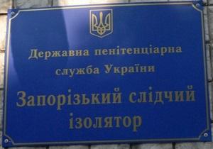 В Запорожском СИЗО повесился 35-летний подследственный