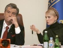 Ющенко решил не встречаться с Тимошенко