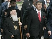 В Софии Киевской состоялся торжественный прием от имени Ющенко и Варфоломея I