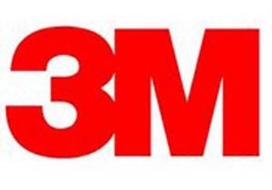 Компания  3М Украина  отметила 5-летие: озвучены итоги и план развития