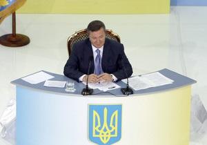 Янукович поставил задачу запустить в аверс нефтепровод Одесса-Броды