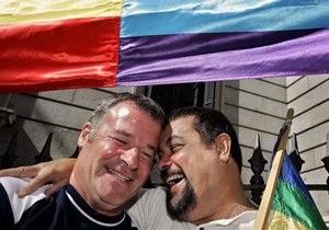 В столице Германии появился дом для геев и лесбиянок