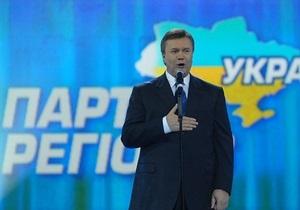После семи лет председательства Янукович оставил пост главы ПР