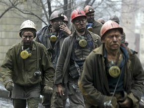 Долги по зарплате донецким шахтерам достигли 1,5 млрд грн