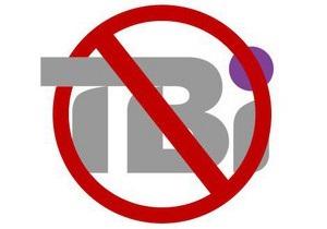 Журналисты ТВі заявили, что за август канал отключили более чем 60 кабельных операторов
