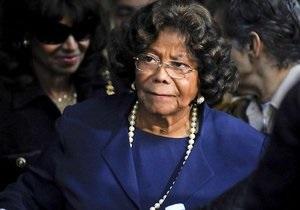 Мать Майкла Джексона хочет отсудить у организатора его концертов $40 миллиардов