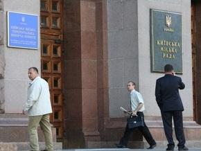 Киевэнерго понимает, чем чревато отключение больниц: Но другого выхода нет