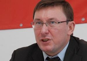 ГПУ опровергла слова Тимошенко о том, что над Луценко издеваются и не дают встречаться с адвокатом