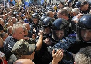 Милиция установила личность человека, призвавшего взять штурмом Верховную Раду