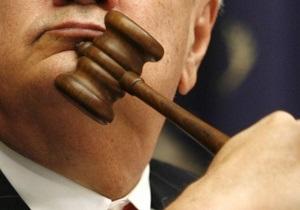 Суд США решит, может ли Обама отменить поправку Джексона-Вэника