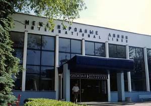 Генпрокуратура РФ поможет пассажирам авиакомпании Континент покинуть Крым