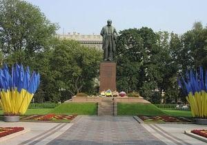 Ляшко определился с местом проведения партийного съезда